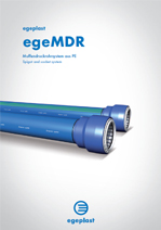 egeMDR-Broschüre